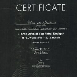 сертификат международной школы флористов, участие в выставке FLOWERS-IPM-2012