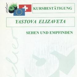 сертификат школы флористов Николь, швейцария, Елизавета Ястова