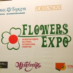 мастер класс по работе со стабилизированным материалом на выставке Цветы Экспо 2014