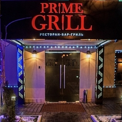 prime-grill-stabilized_013