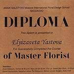 master-florist-diploma-thumb